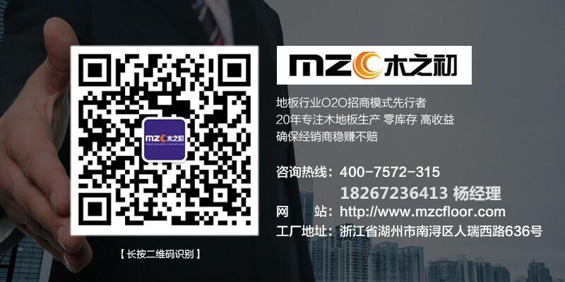 浙江湖州南浔实万博manbext官网在线厂家