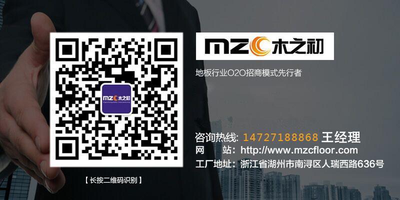 南浔实万博manbext官网在线厂家招商加盟